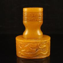Vintage Chinese Shoushan Stone Seal