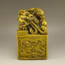 Chinese Brass Dragon Turtle Seal