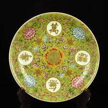 Superb Chinese Qing Dynasty Famille Rose Porcelain Plate
