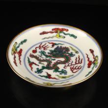 Chinese Gilt Gold Doucai Porcelain Lucky Dragon Plate w Yongzheng Mark