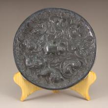 Vintage Chinese Bronze Mirror