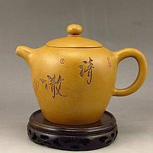 Handmade Chinese Yixing Jin Ni Zisha Clay Teapot Artist Signed
