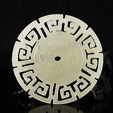 Hollow-out Carved Chinese Natural Hetian Jade Lucky Pendant
