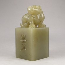 Vintage Hand-carved Chinese Shoushan Stone Seal Foo Dog