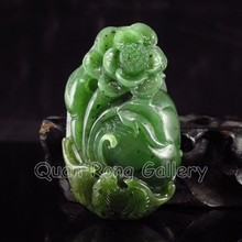 Hand-carved Chinese Natural Green Hetian Jade Pendant - Bat & Flower