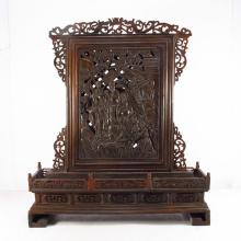 Vintage Hand Carved Chinese Natural Sanders Wood Screen w Heavenly Palace Meeting