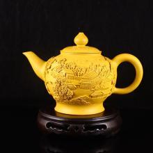 Handmade Chinese Gold Mud Zisha Clay Teapot w Artist Signed & Village Scenery