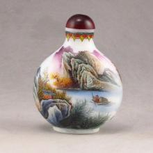 Handmade Chinese Beijing / Peking Glass Snuff Bottle w Qian Long Mark
