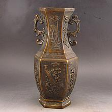 Chinese Bronze Carved Double Ears Vase w Qing Dy Qian Long Mark