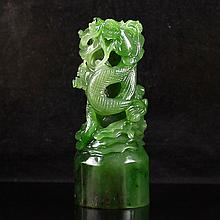 Hand Carved Chinese Natural Green Hetian Jade Seal Statue w Dragon