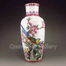 Hand-painted Chinese Famille Rose Porcelain Vase w Yong Zheng Mark