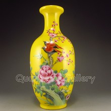Hand-painted Chinese Yellow Ground Famille Rose Porcelain Vase w Yong Zheng Mark