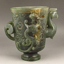 Vintage Chinese Natural Hetian Jade Dragon & Phoenix Head Cup