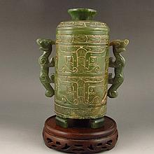 18 Century Vintage Hand Carved Chinese Hetian Jade Bottle w Lucky Design