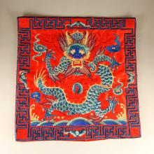 Chinese Qing Dynasty Official Silk Clothes Accessories