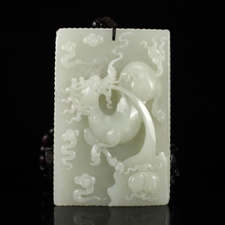 Superb Chinese Hetian Jade Fortune Kylin Pendant