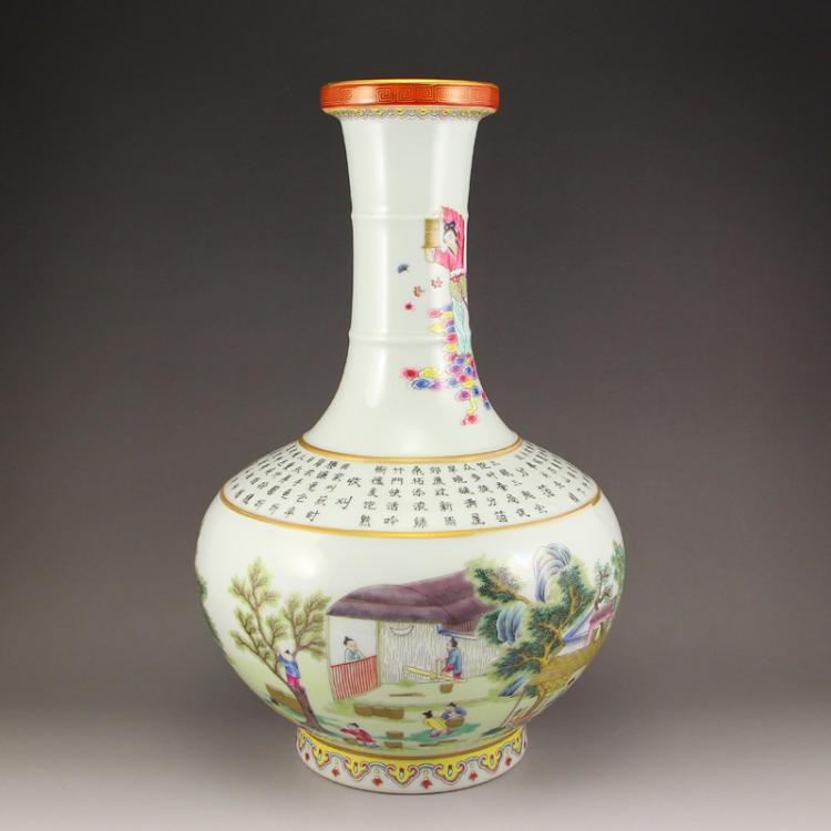 Chinese Qing Dy Gilt Edges Famille Rose Porcelain Vase