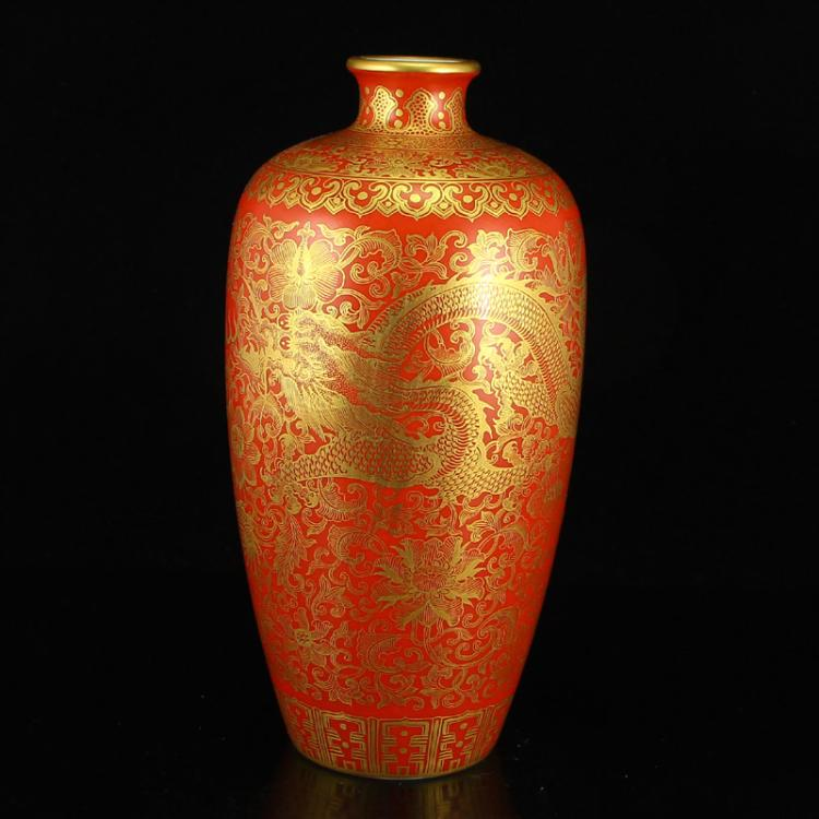 Chinese Qing Dynasty Gilt Gold Coral Red Glaze Porcelain Vase - Dragon w Qian Long Mark