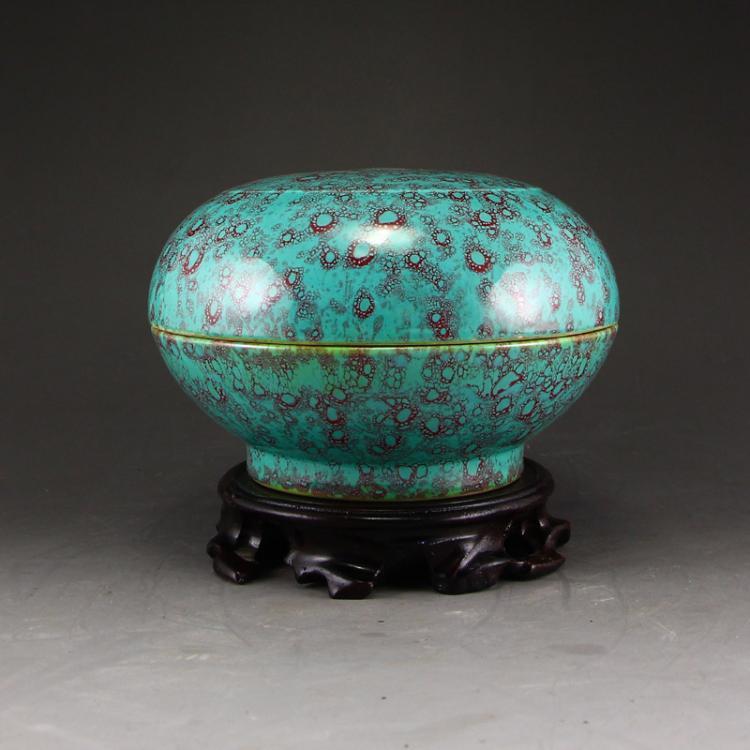 Chinese Qing Dy Turquoise Glaze Porcelain Rouge Box