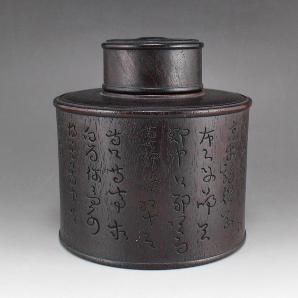 Chinese Qing Dynasty Zitan Wood Poetic Prose Tea Caddy