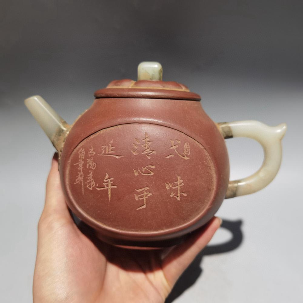 Chinese Yixing Zisha Clay Inlay Jade Teapot w Artist Signed