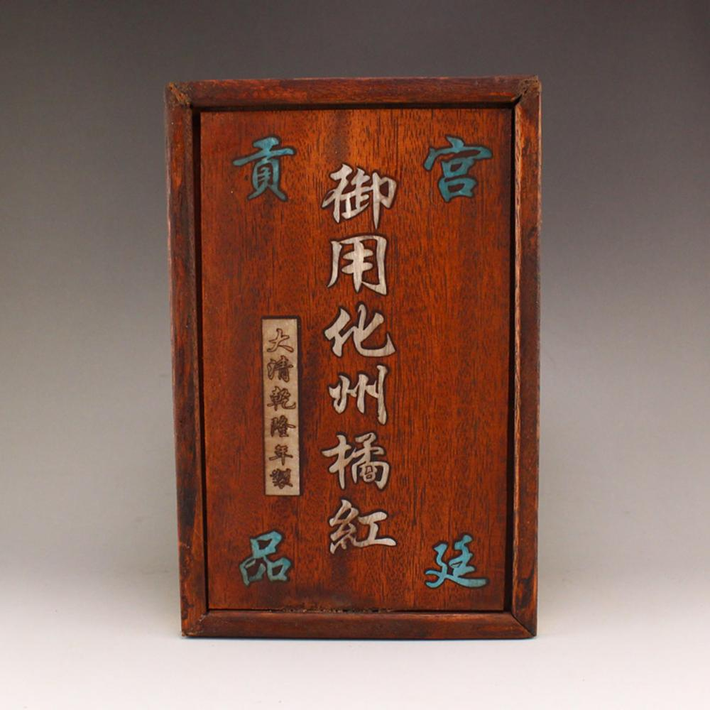 Vintage Chinese Tea Leaf Sealed In Zitan Wood Inlay Shell Box