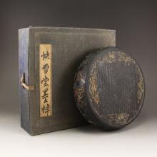 Chinese Qing Dynasty Black Ink Stick Statue