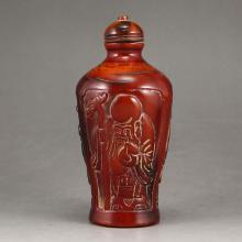 Vintage Chinese Ox Horn snuff bottle - Fulu Shou Samsung