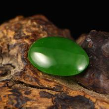 Chinese Green Hetian Jade Oval Ringstone