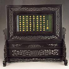 Hand Carved Chinese Natural Black Sanders Wood Inlay Green Hetian Jade Screen