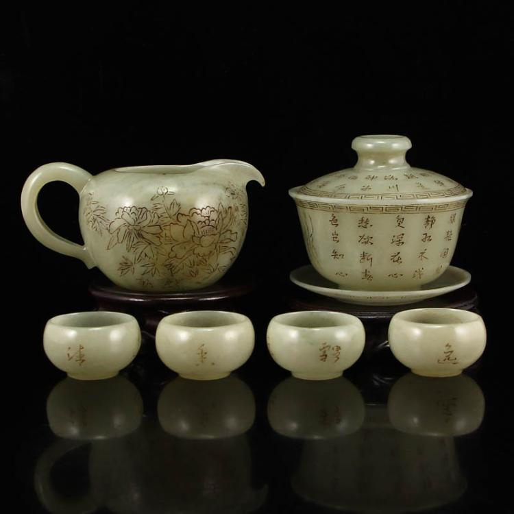 A Set Chinese Qing Dynasty Hetian Jade Low Relief Teapot,Teabowl & Cups