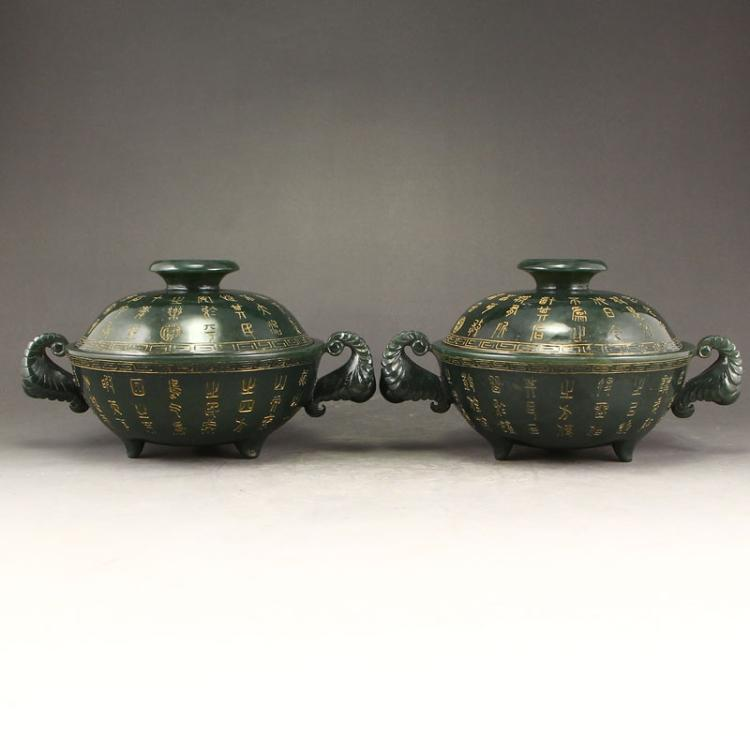 A Pair Vintage Chinese Hetian Jade Poetic Prose Incense Burner