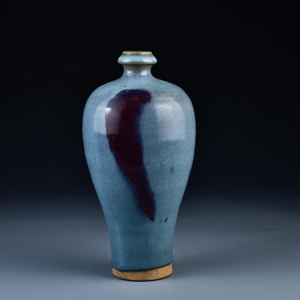 Chinese Song Dy Variable Glaze Jun Kiln Porcelain Vase