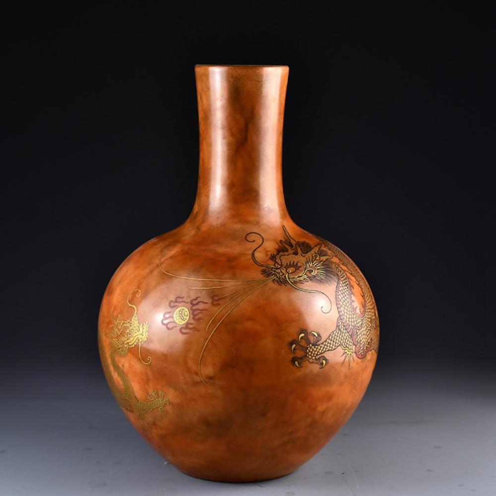 Beautiful Chinese Gilt Gold Stone Glaze Lucky Dragon Porcelain Vase w Qianlong Mark