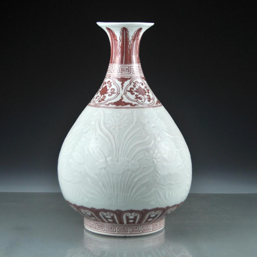 Chinese Ming Dy Underglaze Red Porcelain Vase w Xuande Mark