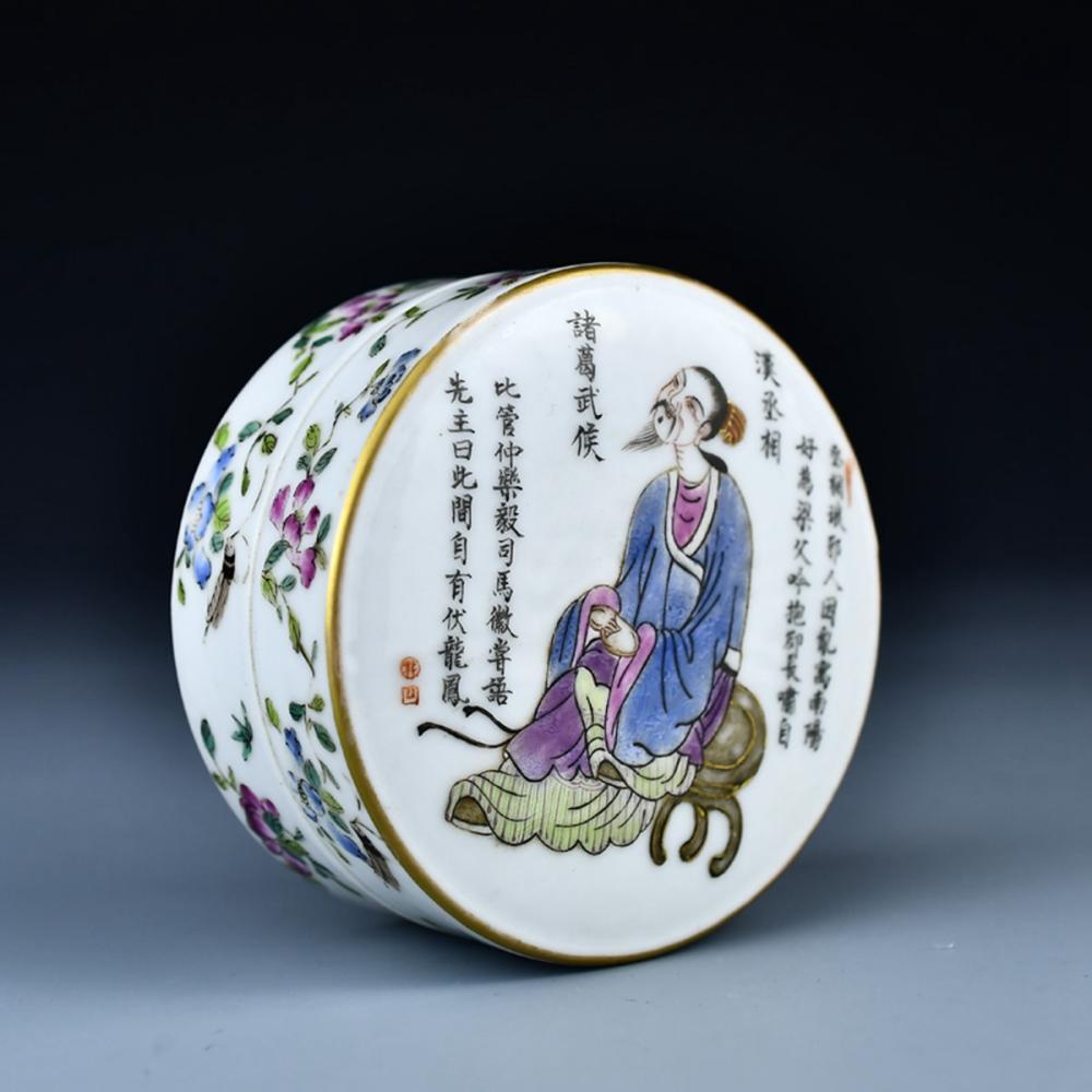Chinese Gilt Edge Famille Rose Porcelain Rouge Box w Guangxu Mark