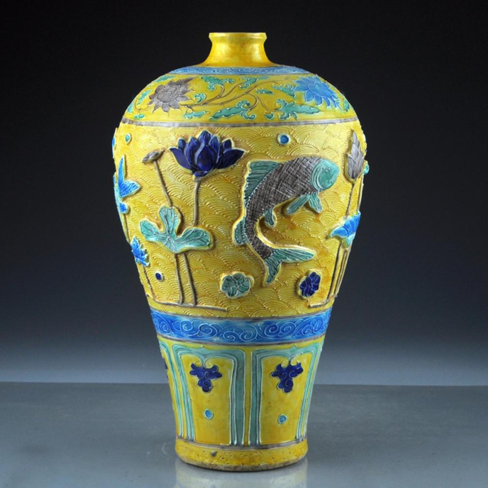 Chinese low Relief Fahua Cai Lotus Flowers & Fishes Porcelain Vase