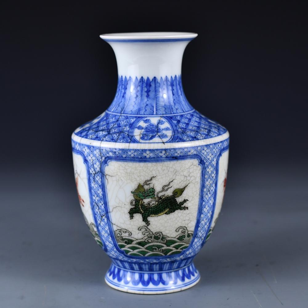 Chinese Famille Rose + Blue And White Porcelain Vase w Kang Xi Mark