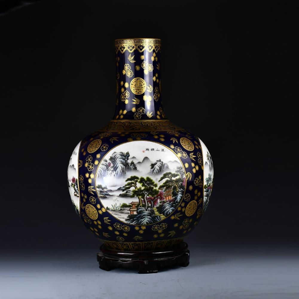 Chinese Qing Dynasty Gilt Gold Blue Glaze Famille Rose Porcelain Vase