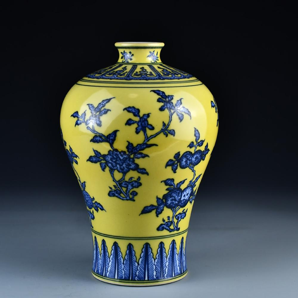 Chinese Yellow Ground Blue And White Porcelain Vase