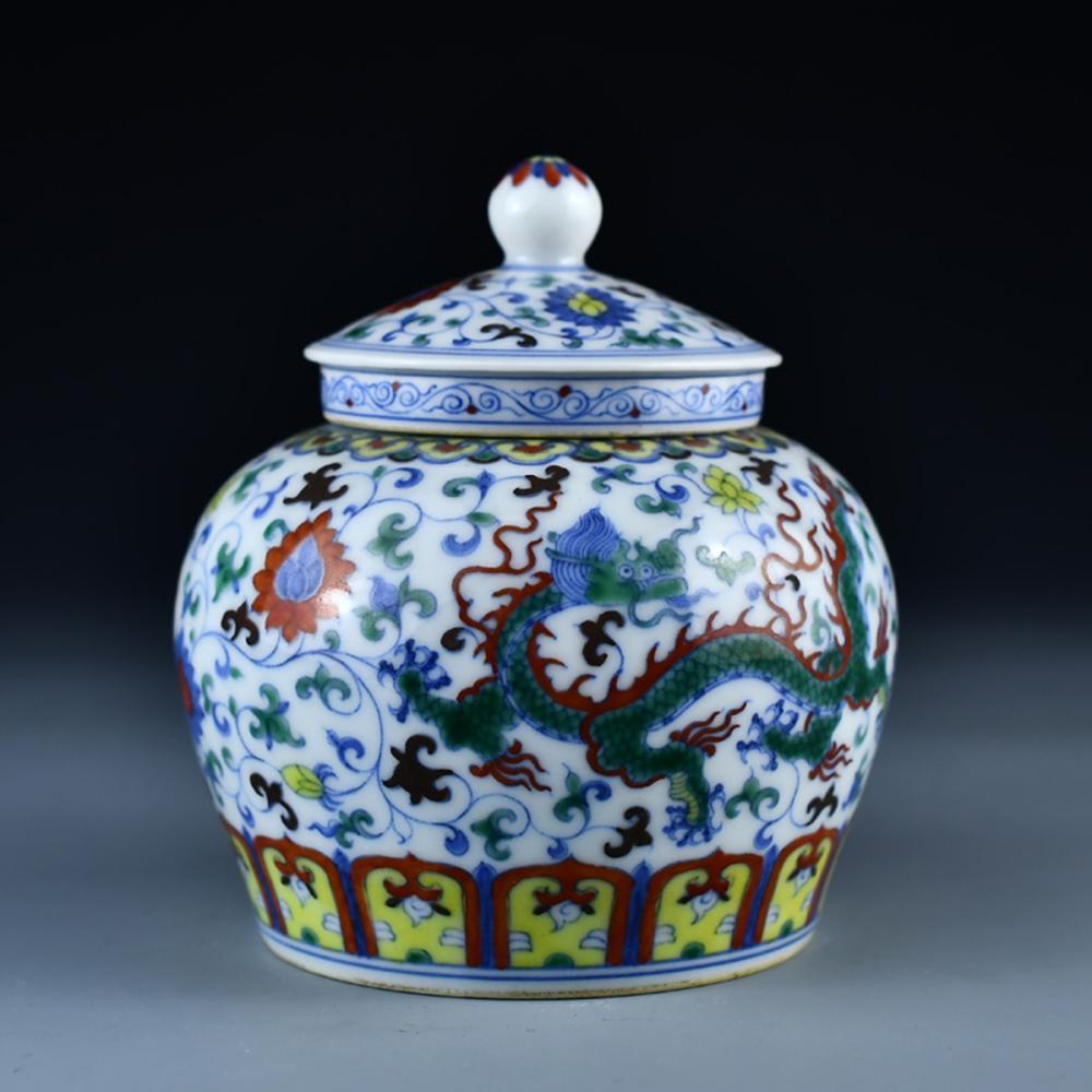 Chinese Doucai Porcelain Tea Caddy w Cheng Hua Mark