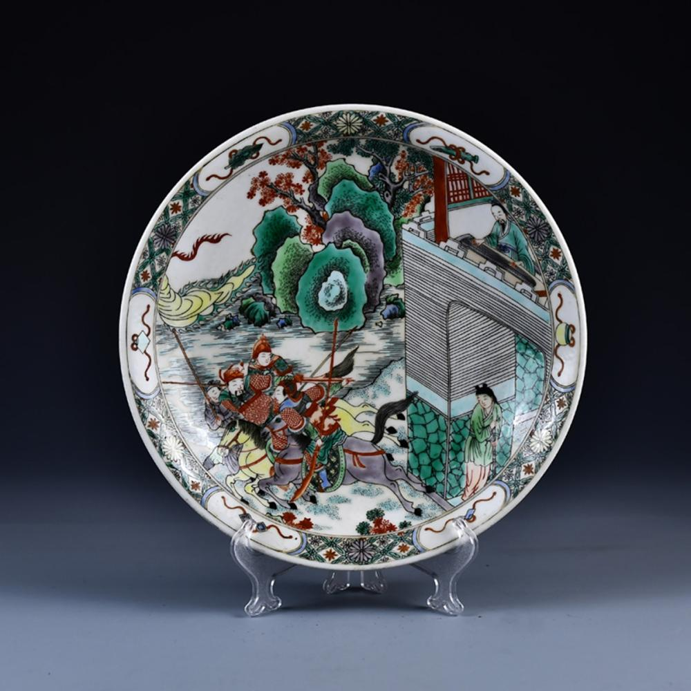 Beautiful Chinese Famille Rose Figures & Horses Porcelain Plate