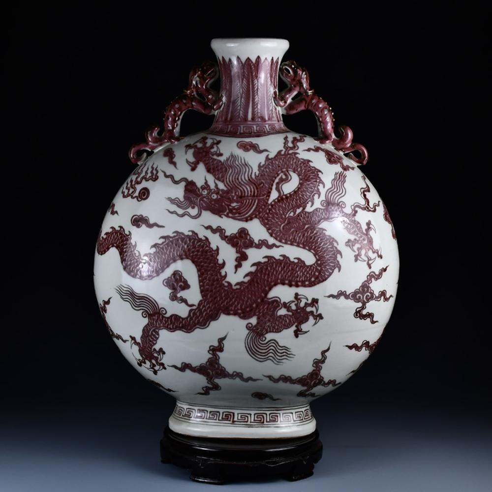 Superb Chinese Underglaze Red Porcelain Fortune Dragon Moon Vase