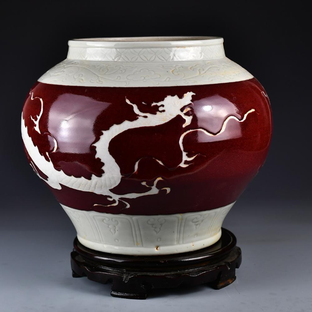 Chinese Yuan Dy Jihong Glaze Porcelain Big Jar w Dragon