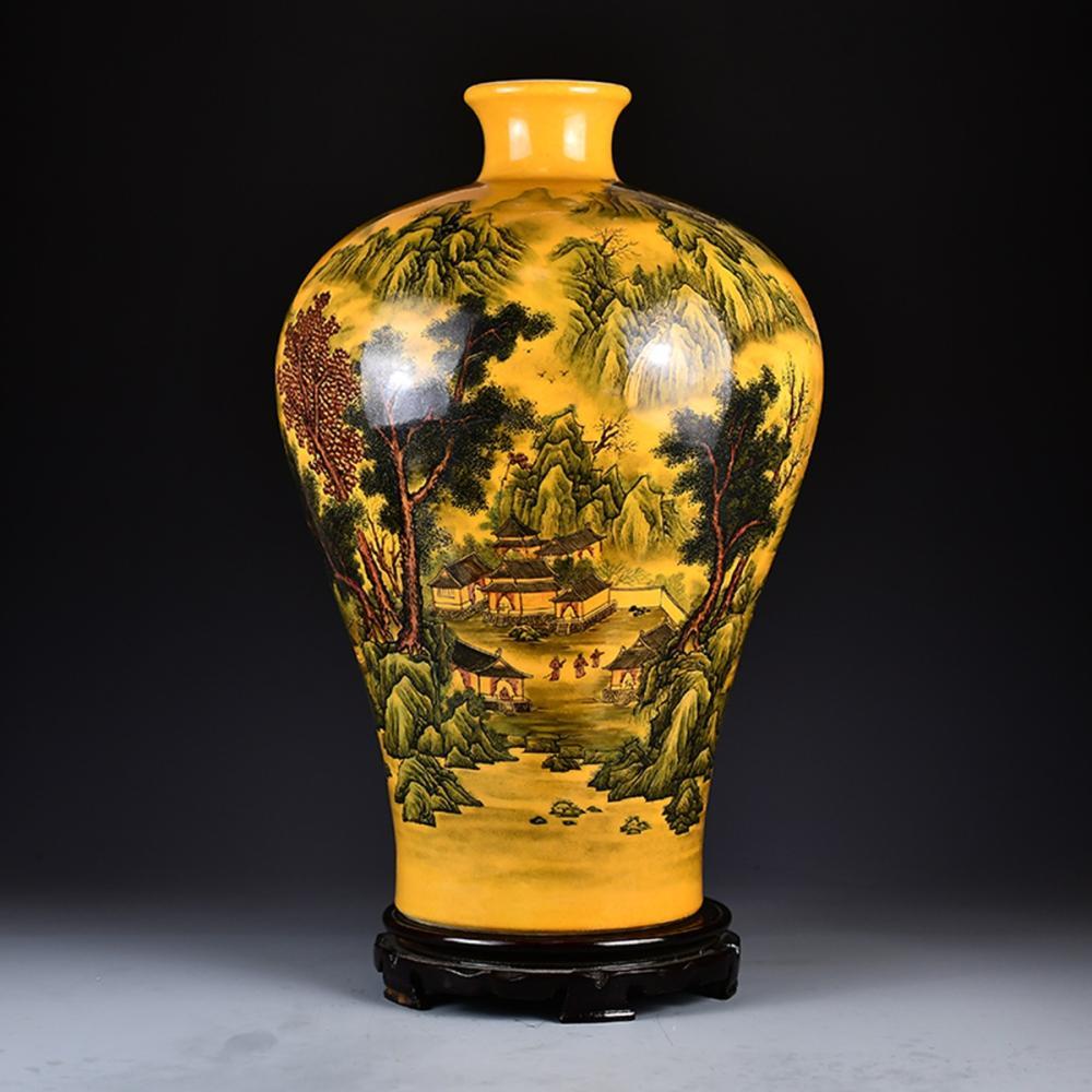 Chinese Yellow Ground Enamels Porcelain Vase - Mountain Village Scene