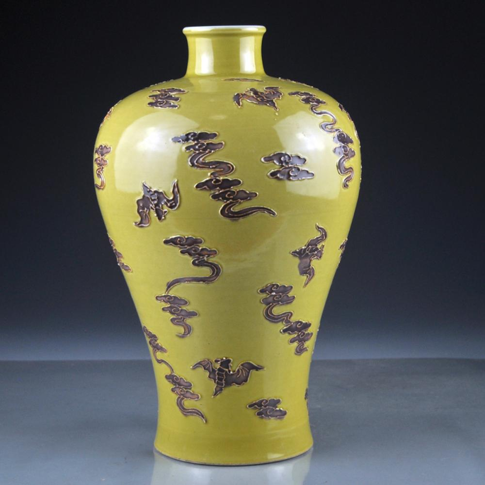 Beautiful Chinese Yellow Glaze Low Relief Fortune Bats Porcelain Vase