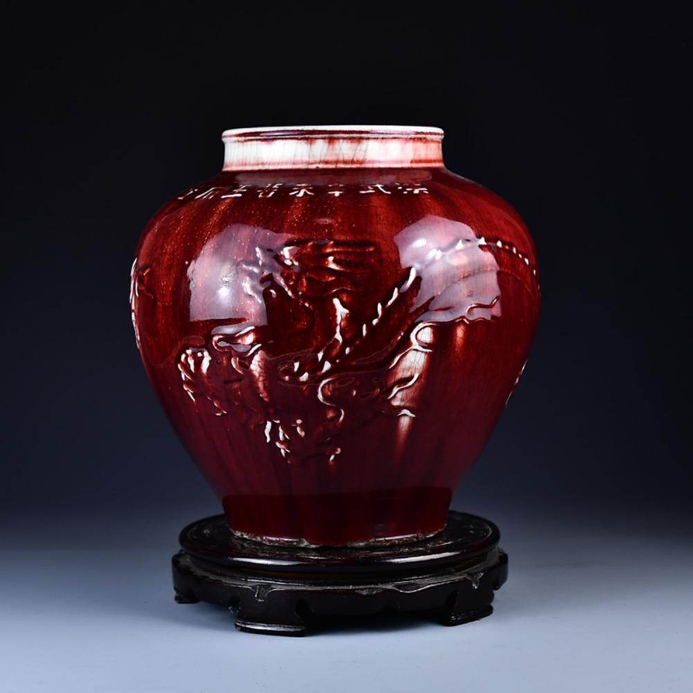 Chinese Ming Dy Red Glaze Dragon Design Porcelain Jar