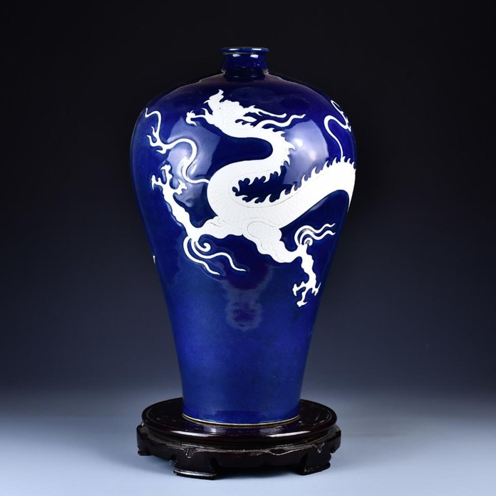 Chinese Ji Lan Glaze Porcelain Dragon Vase