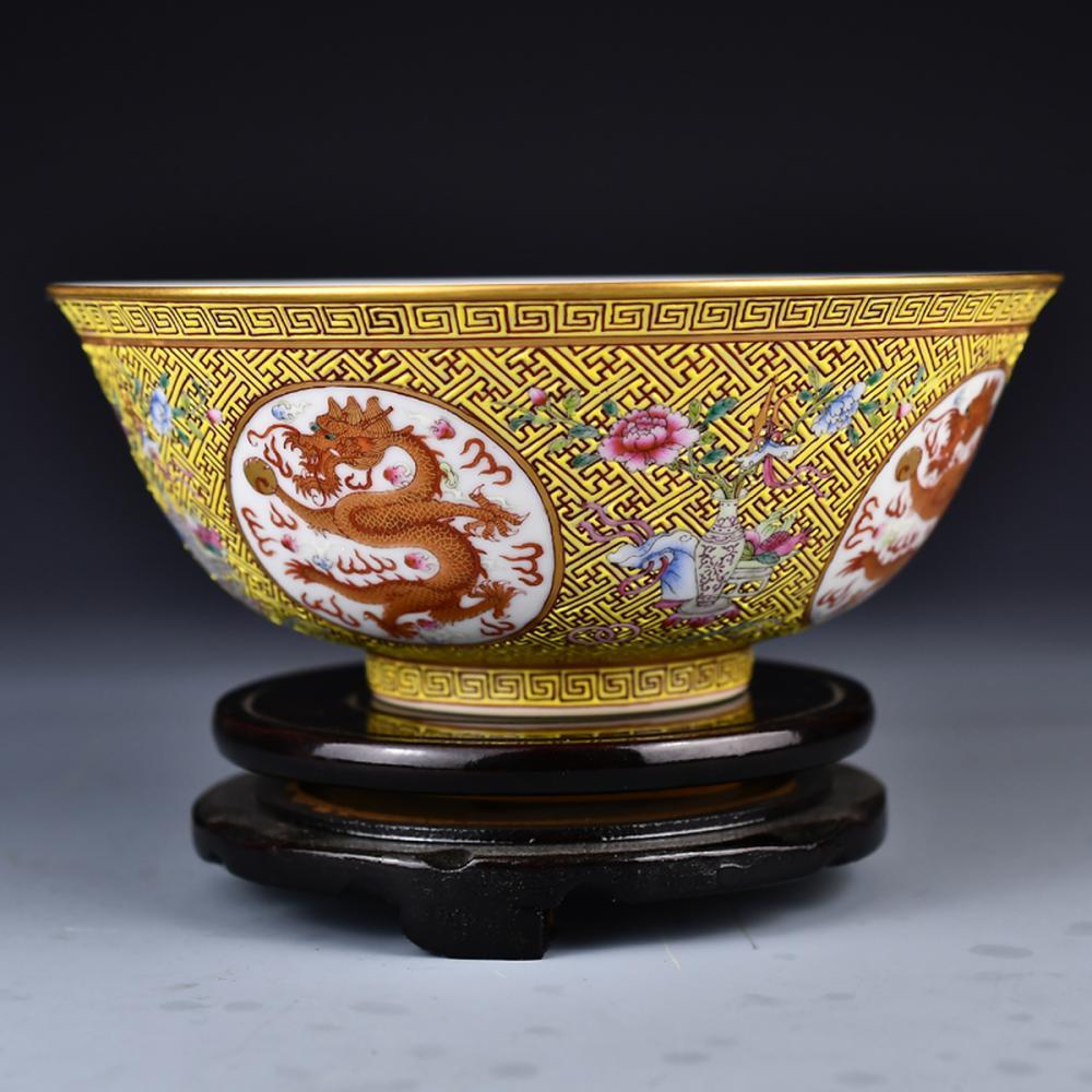 Chinese Gilt Edge Yellow Glaze Famille Rose Porcelain Dragon Bowl w Qianlong Mark
