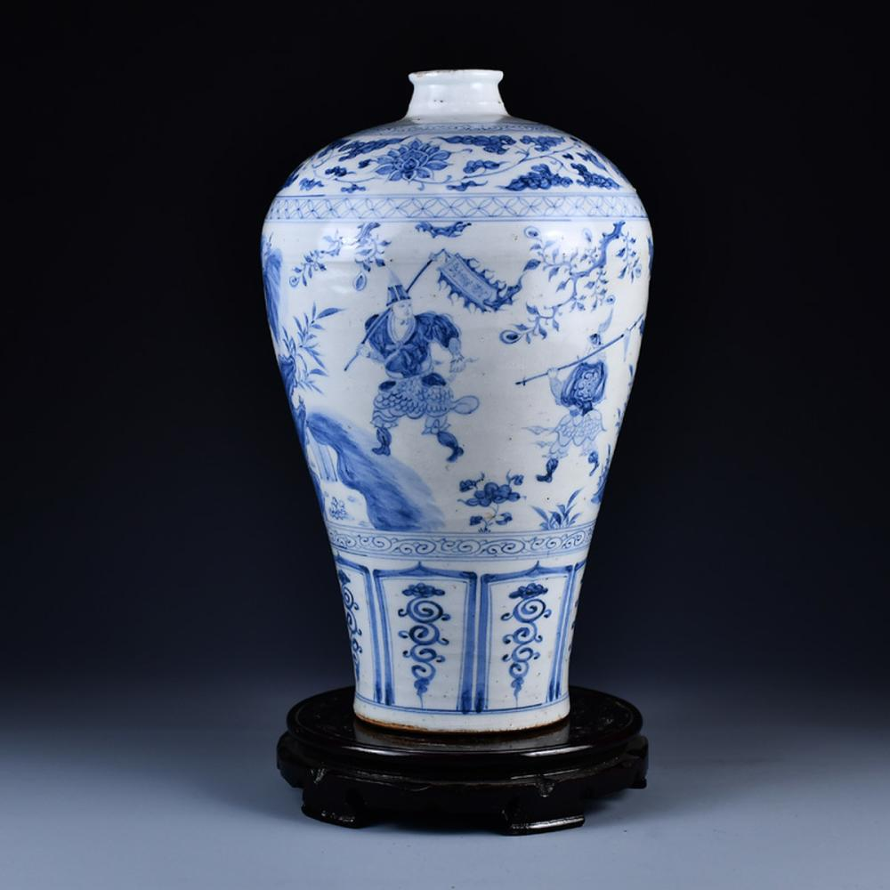 Chinese Blue And White Porcelain Figures Vase